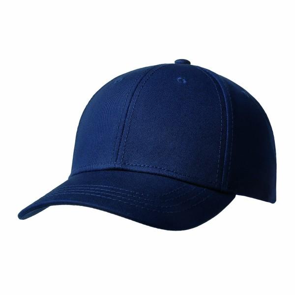 Premium Cap mit Metallverschluss navy